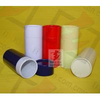 Buy cheap Coffee Cardboard Food Containers , Round Tube Packaging For Food from Wholesalers