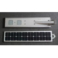 Buy cheap 80w High Brightness Outside Solar Power Street Lights Excellent Heat Radiation System from Wholesalers