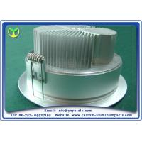Buy cheap Aluminum Lamp Shade Anodize Aluminum Service With All Kinds Of Watts from wholesalers