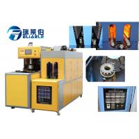 Buy cheap Barrel 20 Ltr Jar Blowing Machine PLC Or Touch Screen Easy Operation from Wholesalers