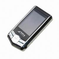 Buy cheap 128MB to 32GB Flash MP4 Player, Customized Logos are Accepted, RoHS Directive-compliant from Wholesalers