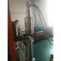 Buy cheap Steering double acting hydraulic cylinder with piston and piston rod from Wholesalers
