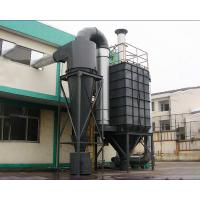 China ZK CORP Cement Mill Dust Collector Sandblasting for  Cement Dust Collector on sale