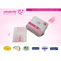 Buy cheap 240mm Daily Use High Grade Sanitary Napkin With Self - Adhesive Labeling Package from Wholesalers