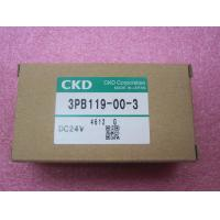 Special price for CKD 4GD219-C6-E2C-3 New in stock-Grandly Automation Ltd