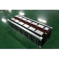 China VDA Standard Battery Module Electric Vehicle Batteries 36.5V 128Ah Safety factory