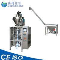 Buy cheap Back Sealing Powder Packing Machine 20-50 Bags/min Speed For Milk Powder / Flour from Wholesalers
