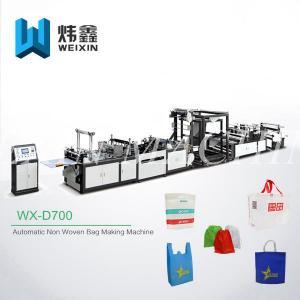 China Box Type Automatic Non Woven Bag Machine / Auto Cloth Carry Bag Making Machine on sale
