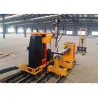 Buy cheap 25kw Cnc Pipe Flame Cutting intersection cutting high speed steel pipe cutting machine from Wholesalers