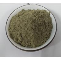 Buy cheap Pain Relief Plant Extract Powder Urtica Cannabina Organic Nettle Powder from Wholesalers