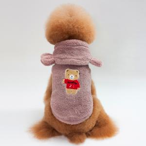 China Manufacturer High Quality Pet Clothes Tweed Reversible Lovely Cotton Autumn Dog Fleece Coat factory