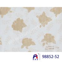 Buy cheap Simple Operation High Efficiency Pvc Decorative Film For Furniture 0.12-0.14*126 from Wholesalers