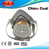 Buy cheap EN140 Half Mask Gas Mask with Single Filter from Wholesalers