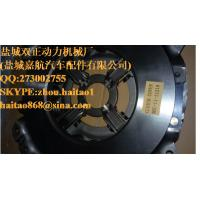 Buy cheap Kubota TRACTOR: M8540 Kubota TRACTOR: M9540 CLUTCH COVER from Wholesalers