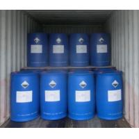 Buy cheap 60% HEDP 1-Hydroxyethylidene-1,1-diphosphonic acid  C2H8O7P2 CAS NO.:2809-21-4 for industrial water treatment from Wholesalers