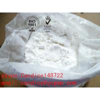 Buy cheap White Crystalline Glucocorticoid Steroids Mometasone Furoate Raw 83919-23-7 from Wholesalers