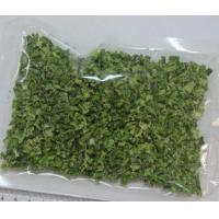 China DRIED PARSLEY CUBE factory