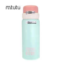 China 220g 304 Stainless Steel 400ml Vacuum Insulated Water Bottle factory