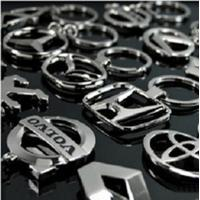 Buy cheap carbrands keychain from Wholesalers