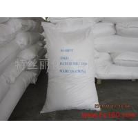 Buy cheap powder detergent LAUNDRY from Wholesalers