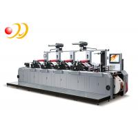 Buy cheap Rotary Gravure Printing Machine , Flexographic Printing Presses from Wholesalers
