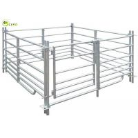 Buy cheap Hot Galvanized Pipe Welding Goat Farm Sheep Fence Yard Panel Livestock Machinery from wholesalers
