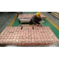 Buy cheap Flat Thick Copper Plated Aluminum Sheet / Perforated Thick High Carbon Steel Plate from wholesalers