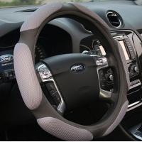 China steering wheel cover auto steering wheel cover for diameter 36-38cm steering hubs factory