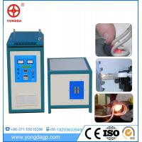 IGBT automatic electric high frequency heating diamond blades induction brazing welding machine