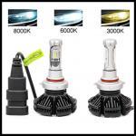 Buy cheap X3 Fanless 6000LM 50W  ZES H7 H8 H9 H10 H11 H16 5202 9005 9006 LED headlight Car LED headlight LED fog light bulb from Wholesalers