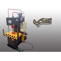 China Customized C Frame Hydraulic Press Machine for  Metal Parts Forming Press Fitting factory