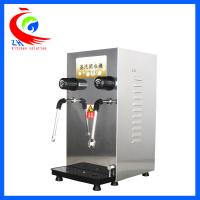 Buy cheap Beautiful Home Style Coffee Shop Equipment Hot Water Dispenser Steam Water Machine from Wholesalers