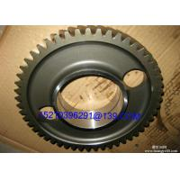 Buy cheap Shaft Mounted CNC Machining Super Rotary Kiln Girth Mill Ring Gears from Wholesalers