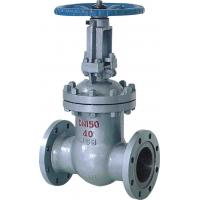 Buy cheap 12 Inch Cast Iron Gate Valve , Double Flanged Water Supply Gate Valve from Wholesalers