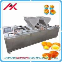 220V/50Hz Commercial Bakery Cake Machine With Extrusion Function Customized Cake Size