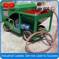 Buy cheap TPJ-2.5 type rubber surface paving machine/PTJ-120 rubber sprayer machine for sports venue from Wholesalers