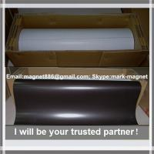 Buy cheap Magnetic sheet; Flexible rubber magnet roll Магнитный винил 0,9мм с клеевым слоем (0,62м х 30,5м) from Wholesalers