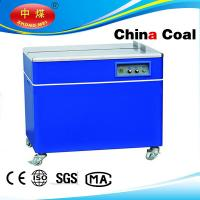 Buy cheap semi automatic pp strapping machine price from Wholesalers