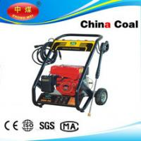 Buy cheap Gasoline high pressure water cleaning machine from Wholesalers