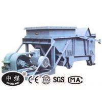 Buy cheap See all categories Mining Oscillating Feeder from Wholesalers