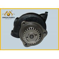 Buy cheap Nissan PF6T ISUZU Water Pump 21010-96266 Bevel Wheel Black Cast Iron Shell from Wholesalers