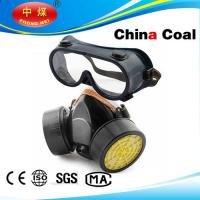 Buy cheap Factory Price Trade Assurance Replaceable Filter Dust Gas Mask from Wholesalers