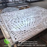 China China Powder coated Metal aluminum laser cut panel cladding for facade exterior cladding factory
