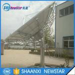 Buy cheap 4.5m ku band parabolic fix aluminum earth station satellite antenna from Wholesalers