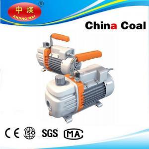 Buy cheap VPY Series Stage Vacuum Pump from Wholesalers