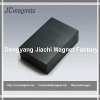 China Ceramic Magnets C8 3X2X1 Hard Ferrite Magnets 2-Count factory