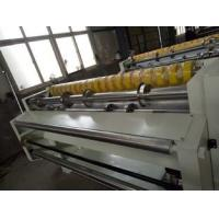 Buy cheap Computerized Control Rotary Knife Corrugated Paperboard Machine Paper Roll Sheet Cutter from Wholesalers