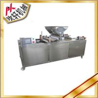 Buy cheap PLC Controlling Cake Making Machine , Industrial Cake Manufacturing Equipment from Wholesalers