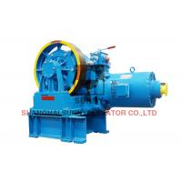 Buy cheap Elevator Geared Traction Machine Speed 0.5 - 1.0 m/s  /  Lifts Parts / Control VVVF from Wholesalers