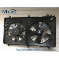 Buy cheap Plastic Iron Auto Parts Honda Radiator Fan Shroud Assembly Cooling Replace from Wholesalers
